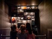 IngeKinnetArcheologiemuseum014.jpg