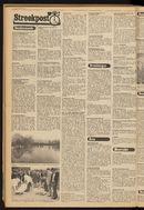 DE_VOORPOST 1974-12-06 p12