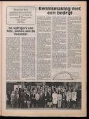 GAZET VAN ZELE 1992-09-25 p9