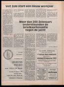 GAZET VAN ZELE 1992-08-21 p10