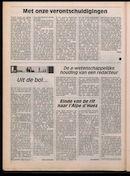 GAZET VAN ZELE 1992-09-25 p8