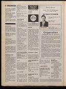GAZET VAN ZELE 1992-09-25 p2