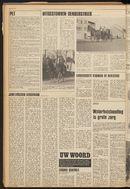 DE_VOORPOST 1973-11-24 p6