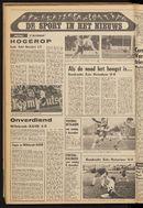 DE_VOORPOST 1974-12-06 p16