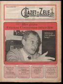 GAZET VAN ZELE 1992-09-25 p1