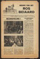 Nieuws van het Ros Beiaard: Ros Beiaardommegang 1952