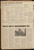 DE_VOORPOST 1973-11-24 p16