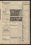 DE_VOORPOST 1973-11-24 p11
