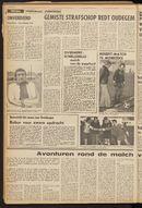 DE_VOORPOST 1973-11-24 p18