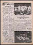 GAZET VAN ZELE 1996-06-14 p4