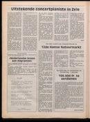 GAZET VAN ZELE 1992-09-25 p12