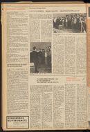 DE_VOORPOST 1973-11-24 p24