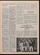 GAZET VAN ZELE 1990-08-10 p19