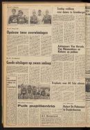 DE_VOORPOST 1974-12-06 p20