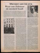 GAZET VAN ZELE 1992-03-27 p12