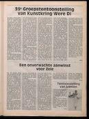 GAZET VAN ZELE 1992-09-25 p13