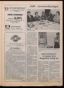 GAZET VAN ZELE 1992-03-27 p15