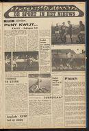 DE_VOORPOST 1973-11-24 p17
