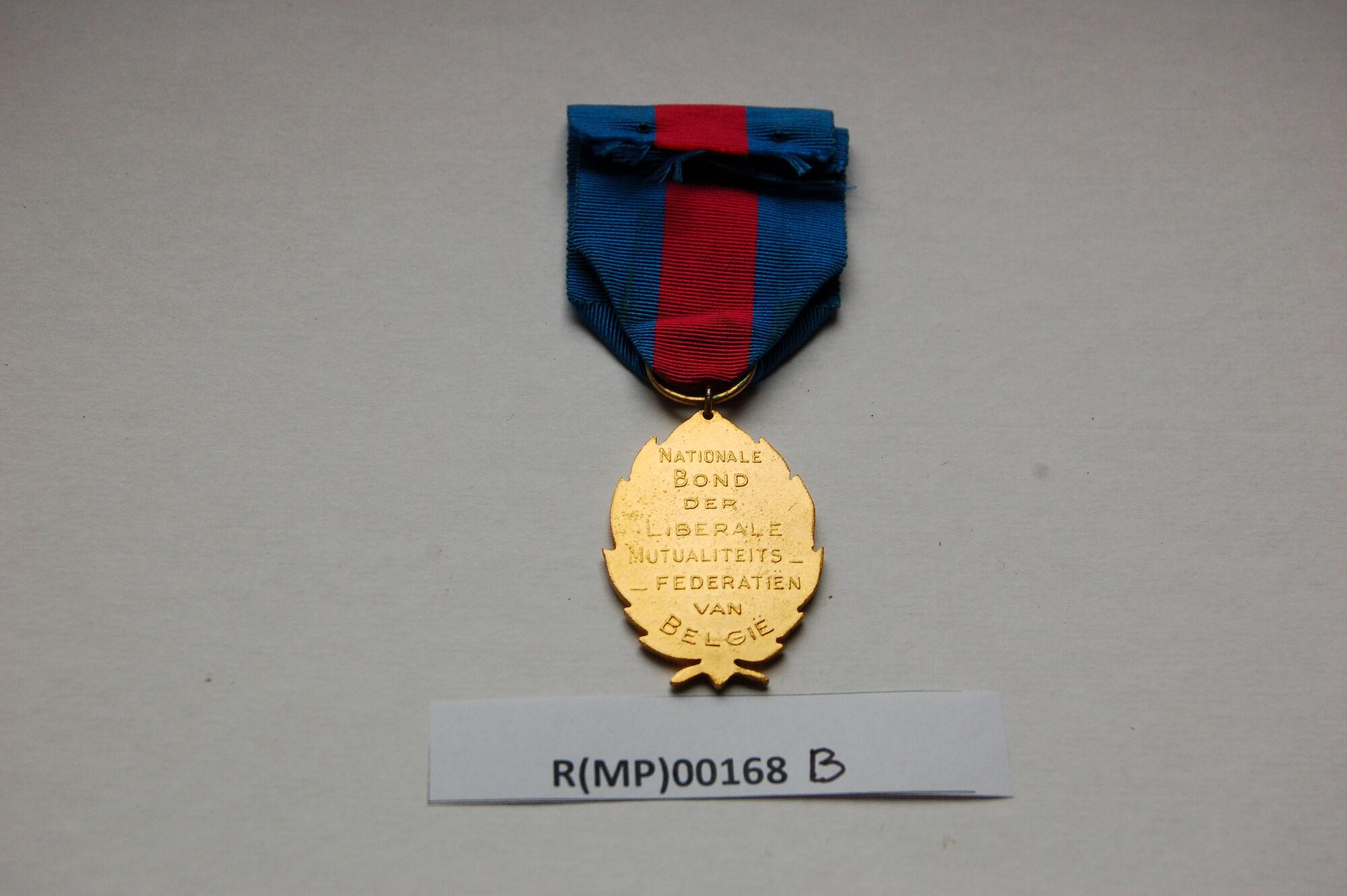 Ronse MUST: decoratie R(MP)00168B.JPG