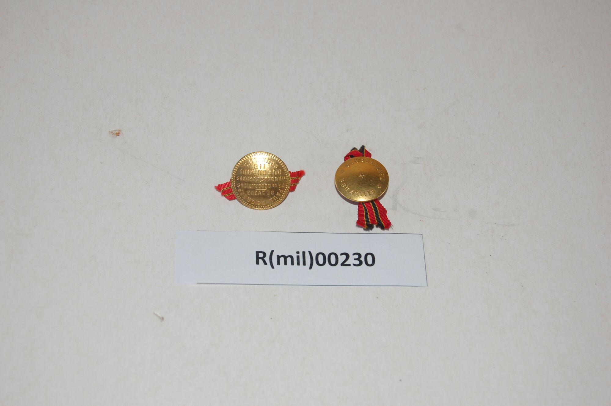 Ronse MUST: decoraties R(mil)00230.JPG