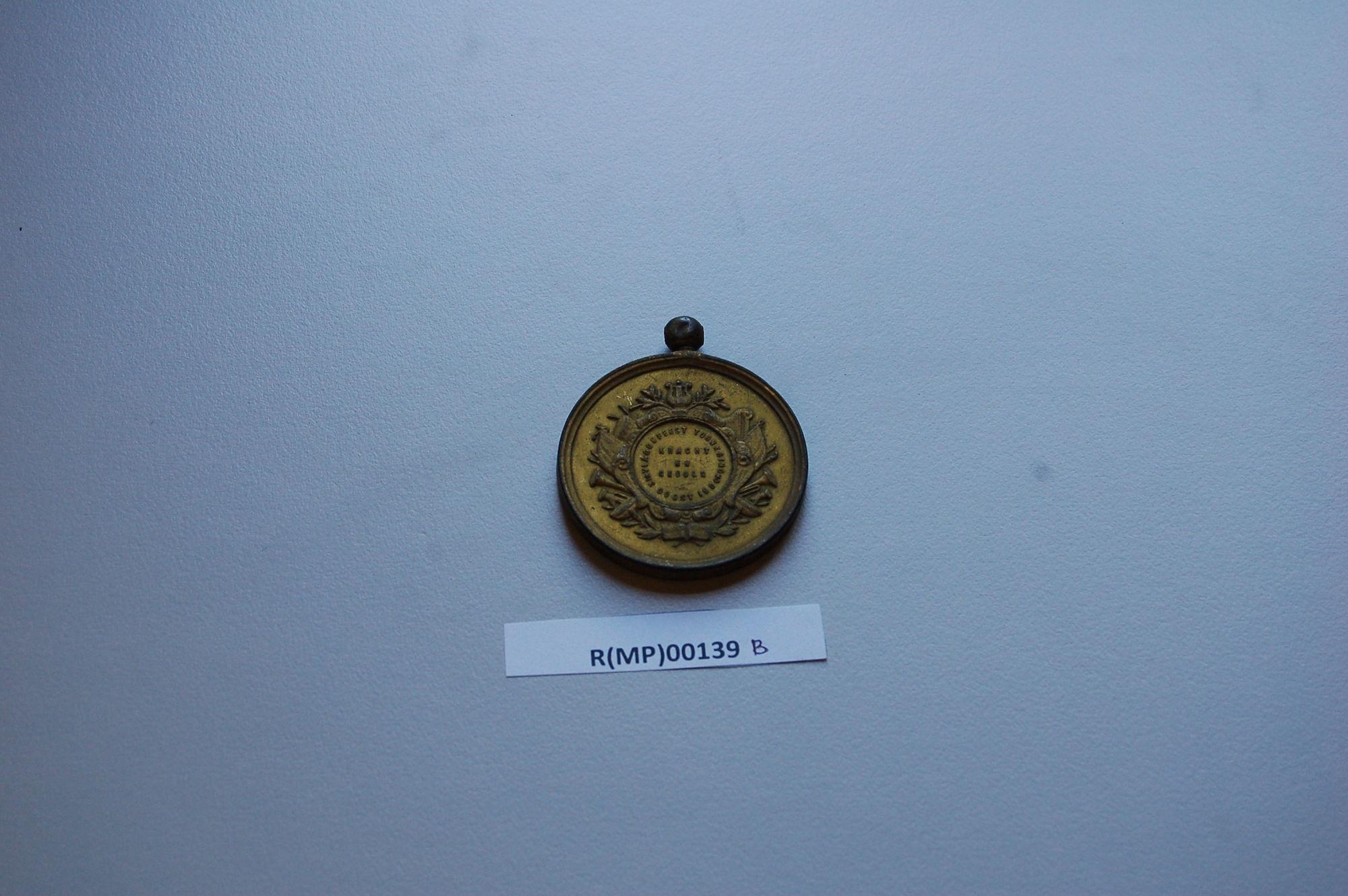 R(MP)00139B.JPG