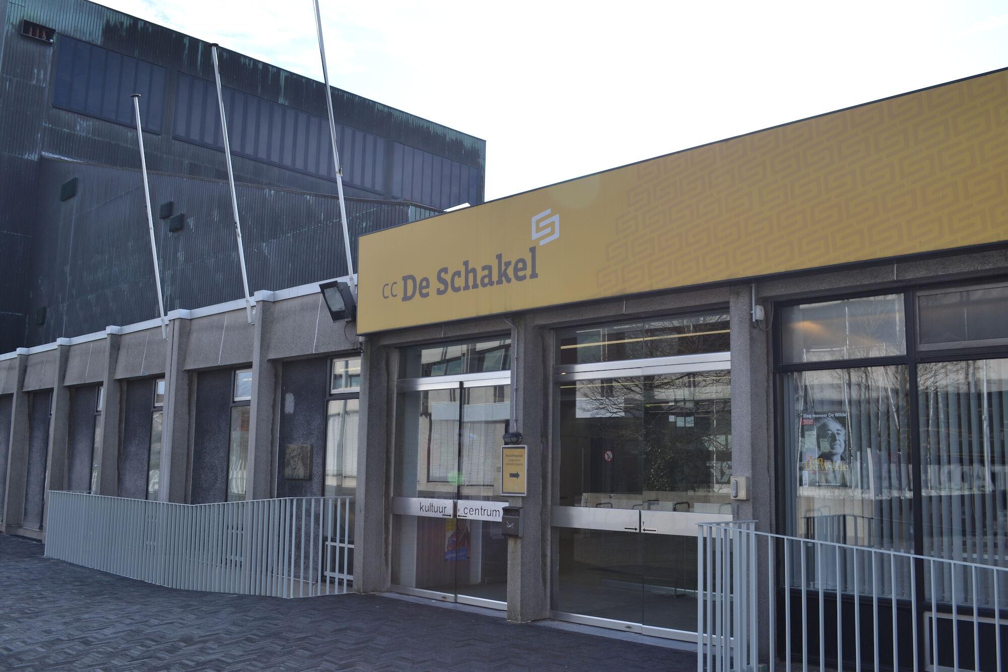 CC De Schakel