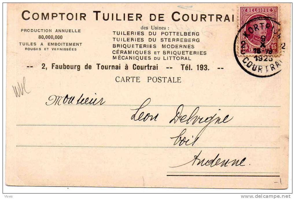Comptoir Tuillier